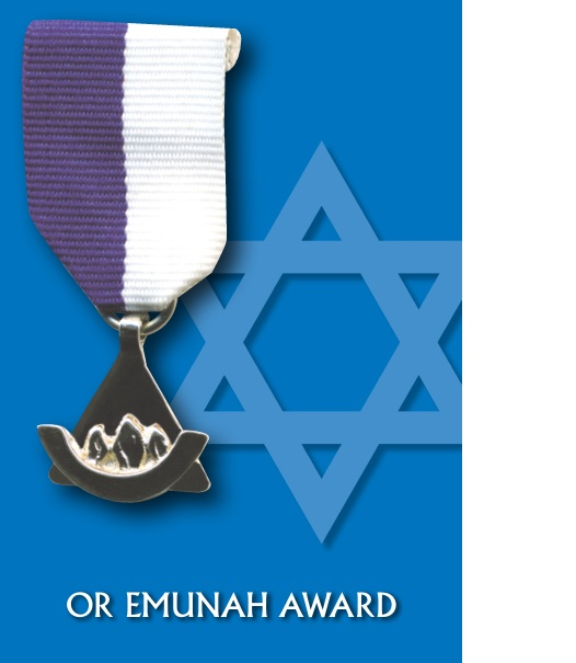 Or Emunah Booklet